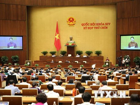 Họp Quốc hội: Đề nghị bổ sung vốn điều lệ cho ngân hàng Agribank   Tài chính   Vietnam+ (VietnamPlus)