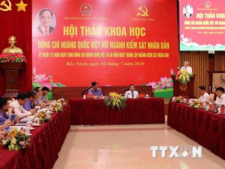 Hội thảo khoa học ''Đồng chí Hoàng Quốc Việt với ngành kiểm sát''