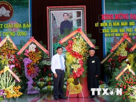 An Giang: Kỷ niệm 81 năm Ngày khai sáng đạo Phật giáo Hòa Hảo