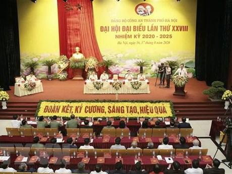 Bài học từ Đại hội đảng bộ cấp trên cơ sở của thành phố Hà Nội - kết quả xổ số phú yên