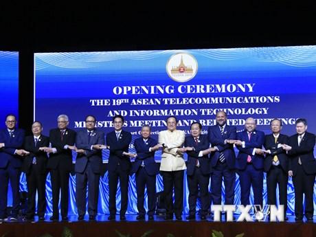 Việt Nam dự hội nghị bộ trưởng công nghệ thông tin, truyền thông ASEAN | Công nghệ | Vietnam+ (VietnamPlus)