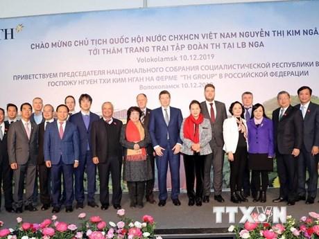 Chủ tịch Quốc hội thăm Đại sứ quán Việt Nam tại Liên bang Nga | Chính trị | Vietnam+ (VietnamPlus) - kết quả xổ số đồng tháp