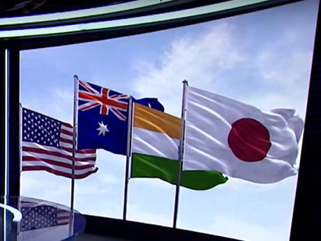 Nhật Bản nhấn mạnh tầm quan trọng của hợp tác công nghệ trong