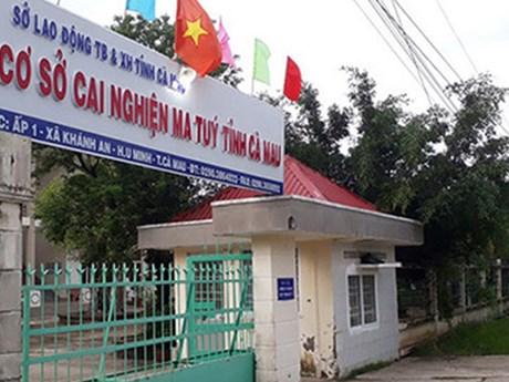 Vụ học viên cai nghiện trốn trại ở Cà Mau: Truy tìm 6 học viên còn lại