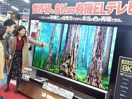 LG ra mắt tivi OLED 8K siêu nét tại Nhật Bản, hướng đến Olympic 2020 | Sản phẩm mới | Vietnam+ (VietnamPlus)