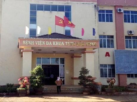 Đắk Nông điều chuyển giám đốc bệnh viện tỉnh vì lơ là chống dịch nCoV | Y tế | Vietnam+ (VietnamPlus)