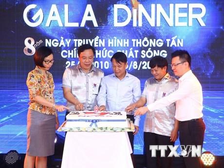 Truyền hình Thông tấn xã Việt Nam kỷ niệm 8 năm Ngày phát sóng