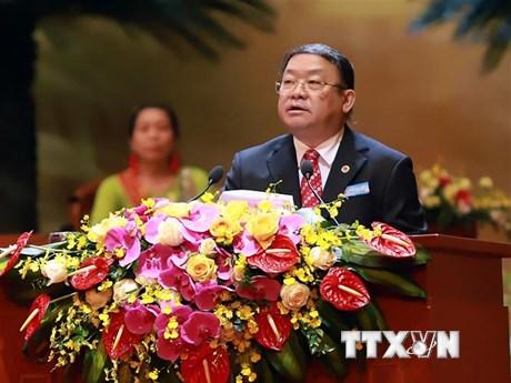 ''Tiếp tục xây dựng Hội Nông dân trong sạch vững mạnh''
