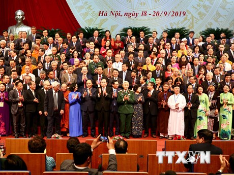 Bế mạc Đại hội đại biểu toàn quốc Mặt trận Tổ quốc Việt Nam lần thứ IX | Chính trị | Vietnam+ (VietnamPlus)