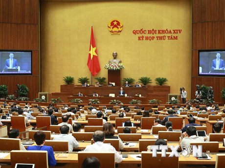 75 triệu dữ liệu của người dân đã được đưa lên hệ thống | Xã hội | Vietnam+ (VietnamPlus)