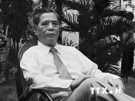 Tổng Bí thư Nguyễn Văn Linh - người khởi xướng công cuộc đổi mới | Chính trị | Vietnam+ (VietnamPlus)