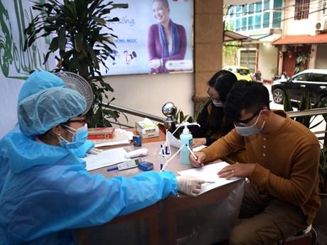 Hỗ trợ kiểm tra nhanh sức khỏe qua quét mã QR trên ứng dụng NCOVI | Công nghệ | Vietnam+ (VietnamPlus)
