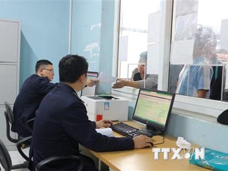 Cải cách hành chính góp phần xây dựng Chính phủ hành động | Xã hội | Vietnam+ (VietnamPlus)
