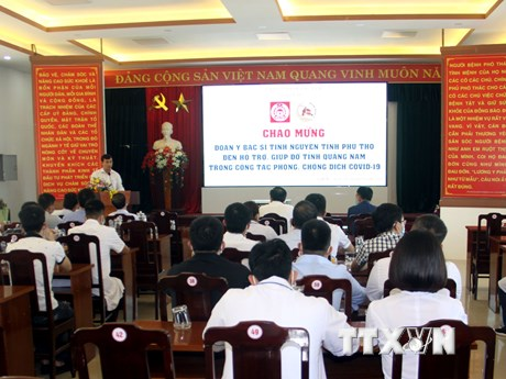 Lực lượng y tế Phú Thọ tình nguyện đến Quảng Nam hỗ trợ chống dịch