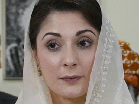 Con gái của cựu Thủ tướng Pakistan Nawaz Sharif bị bắt   Đời sống   Vietnam+ (VietnamPlus)