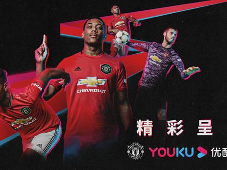 Hợp tác với Alibaba, M.U lấy lòng người hâm mộ Trung Quốc | Bóng đá | Vietnam+ (VietnamPlus)