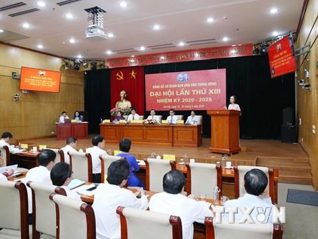 ''Người làm dân vận phải gần dân, hiểu dân và có trách nhiệm với dân'' | Chính trị | Vietnam+ (VietnamPlus)