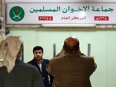 Jordan giải thể chi nhánh của tổ chức Anh em Hồi giáo