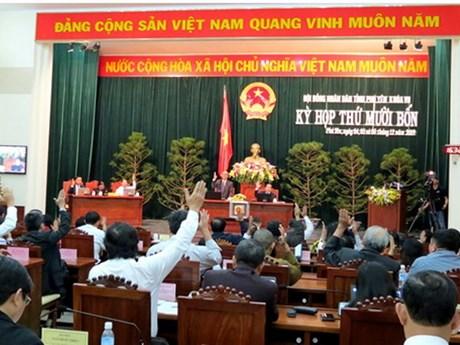 Phú Yên: Bầu bổ sung Tỉnh ủy viên với Giám đốc Sở Công Thương | Chính trị | Vietnam+ (VietnamPlus)
