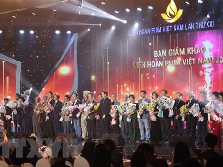 Liên hoan Phim Việt Nam lần thứ 22 sẽ diễn ra vào tháng 9 tại Huế