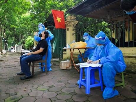 Bí thư thành ủy Hà Nội: Quyết tâm cao để sớm nới lỏng giãn cách xã hội