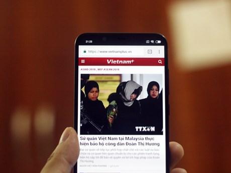 [Photo] Cận cảnh chiếc điện thoại 'đình đám' Mi8 của Xiaomi