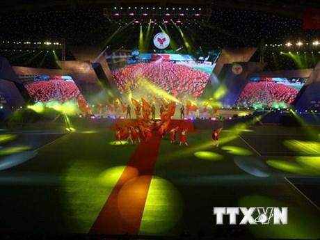 Đại hội thể thao toàn quốc năm 2018: Bế mạc ngắn gọn đầy ý nghĩa