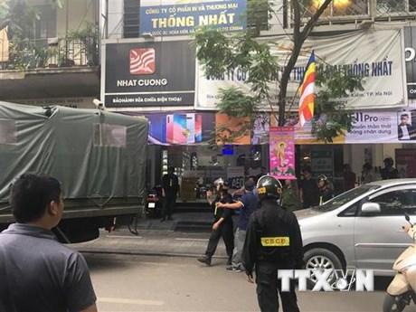 Truy nã Tổng giám đốc Công ty TNHH Nhật Cường Bùi Quang Huy | Pháp luật | Vietnam+ (VietnamPlus)