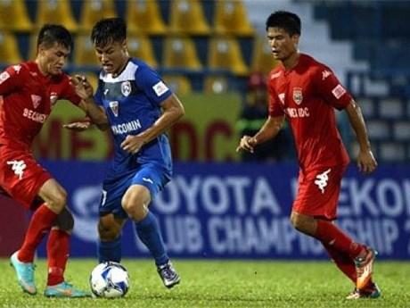 Than Quảng Ninh thua Becamex Bình Dương ngay trên sân nhà | Bóng đá | Vietnam+ (VietnamPlus)