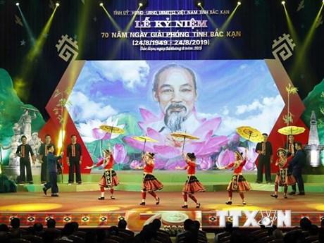 Trang trọng lễ kỷ niệm 70 năm Ngày giải phóng tỉnh Bắc Kạn | Chính trị | Vietnam+ (VietnamPlus)