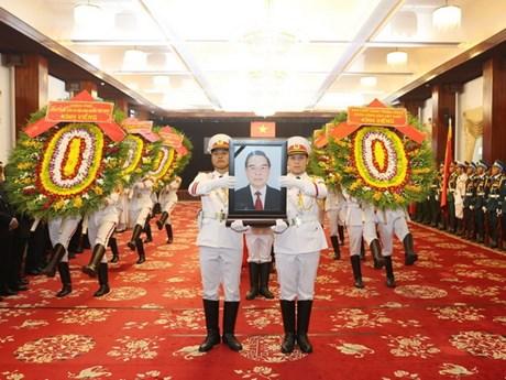Bạn bè chia buồn trước sự ra đi của nguyên Thủ tướng Phan Văn Khải