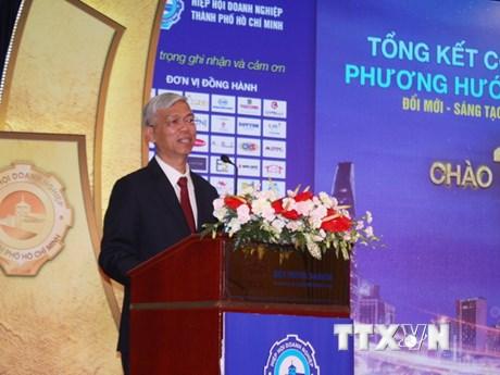 TP.HCM: Tạo động lực để doanh nghiệp bứt phá trong năm 2021