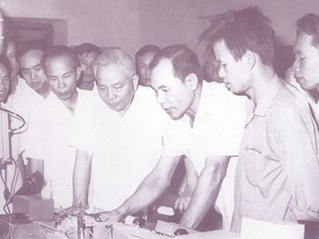 Ông Trần Quốc Hoàn: Nhà lãnh đạo tài năng của Đảng, Cách mạng Việt Nam
