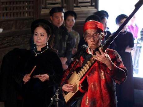 Vĩnh biệt 'Đệ nhất danh cầm' Nguyễn Phú Đẹ của ca trù Việt  | Âm nhạc | Vietnam+ (VietnamPlus)