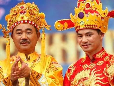 Dừng sản xuất 'Gặp nhau cuối năm-Táo quân' từ Tết Canh Tý 2020 | Văn hóa | Vietnam+ (VietnamPlus)