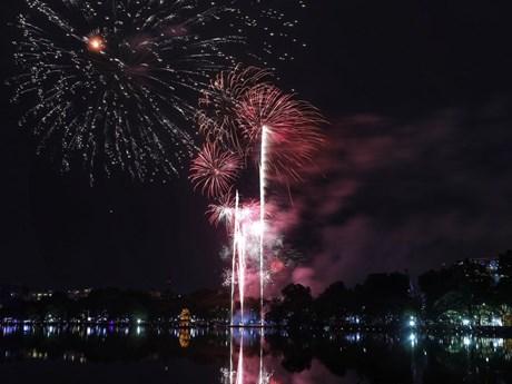 Pháo hoa và biểu diễn nghệ thuật sẽ mở đầu các hoạt động mừng năm mới