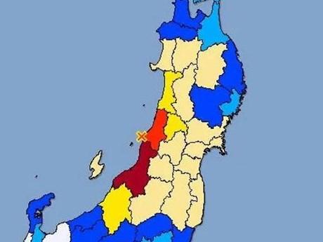 Cảnh báo sóng thần ở Nhật Bản có thể lên tới 1m tại đảo Honshu | Môi trường | Vietnam+ (VietnamPlus)