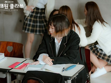 Jo Yi Seo của 'Itaewon Class' - nữ chính điên rồ và đầy lôi cuốn | Điện ảnh | Vietnam+ (VietnamPlus)