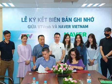 Không còn phải lên mạng, V Hearbeat Vietnam sẽ được chiếu trên VTVCab