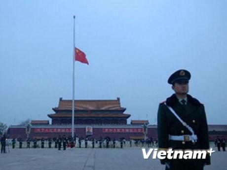 Trung Quốc để quốc tang các nạn nhân động đất