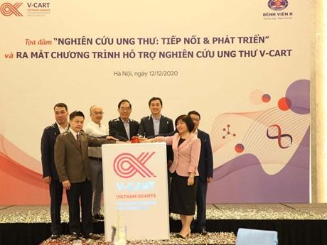 Khởi động chương trình hỗ trợ nghiên cứu và công nghệ trong ung thư