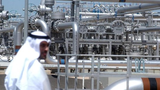 IMF: Kinh tế GCC giảm 7,6% năm 2020 do dịch COVID-19 và giá dầu thấp