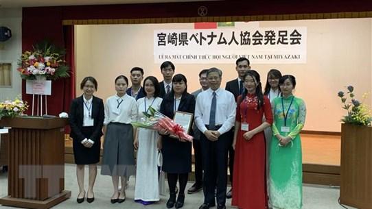 Ra mắt hội người Việt Nam tại tỉnh Miyazaki của Nhật Bản