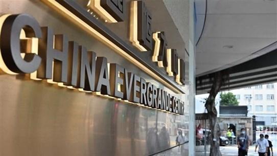 PBoC khẳng định cuộc khủng hoảng nợ Evergrande có thể kiểm soát được