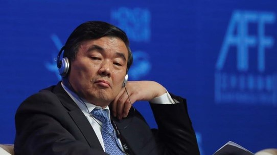 Trung Quốc tiến hành điều tra cựu Chủ tịch Ngân hàng Phát triển