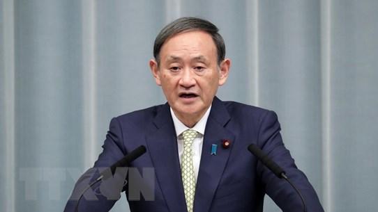 """Nhật Bản kêu gọi Hàn Quốc duy trì thỏa thuận về """"phụ nữ mua vui"""""""