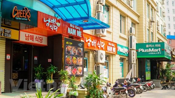 [Photo] Khu 'phố Hàn Quốc' tại Hà Nội thế nào giữa tâm dịch COVID-19?