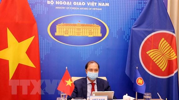 Thứ trưởng Nguyễn Quốc Dũng tham dự Đối thoại ASEAN-Mỹ lần thứ 34