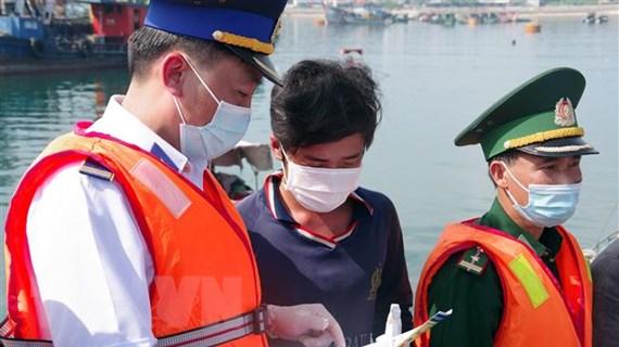 Đấu tranh với tội phạm ma túy: Ngư dân là 'tai mắt' của cảnh sát biển
