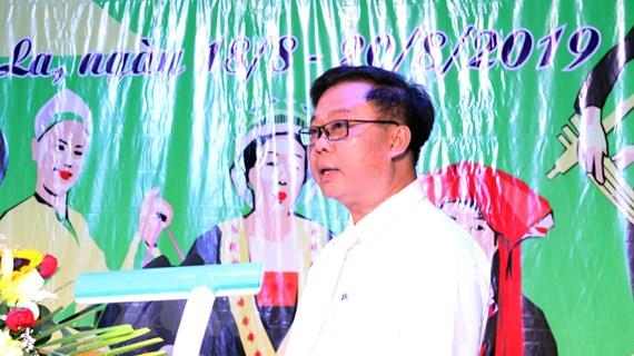 Vi phạm kỳ thi PTTH Sơn La: Kỷ luật Cảnh cáo ông Phạm Văn Thủy